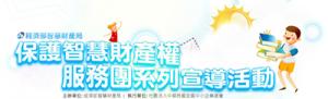 logo_APPLY