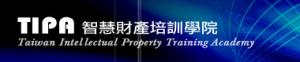 logo_tipa